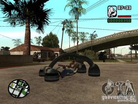 New Bravura UFO для GTA San Andreas вид слева
