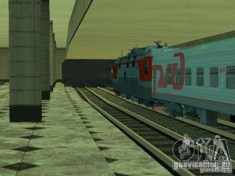 ЭП1М-392 ОАО РЖД для GTA San Andreas вид снизу