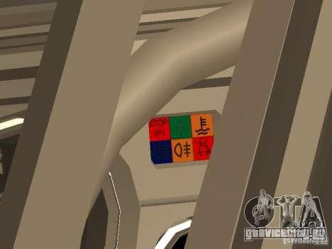 ВАЗ 2105 v.2 для GTA San Andreas вид сзади