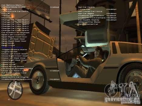 De Lorean DMC 12 для GTA 4 вид сверху