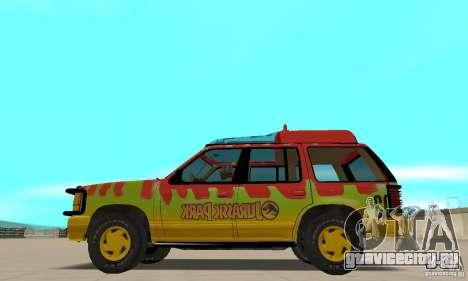 Ford Explorer (Jurassic Park) для GTA San Andreas