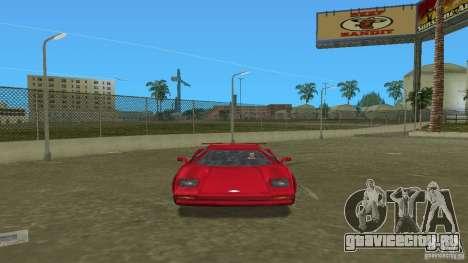 Infernus BETA для GTA Vice City вид сзади слева