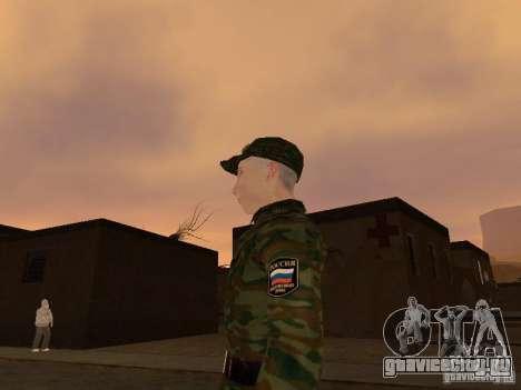 Солдат российской армии для GTA San Andreas второй скриншот