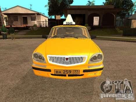 ГАЗ-31105 Волга Такси для GTA San Andreas вид снизу