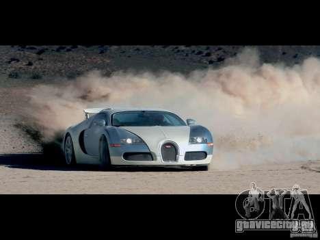 Загрузочные Экраны Bugatti Veyron для GTA San Andreas четвёртый скриншот