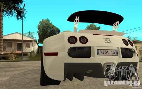 Спойлер для Bugatti Veyron Final для GTA San Andreas