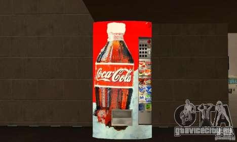 Cola Automat 1 для GTA San Andreas