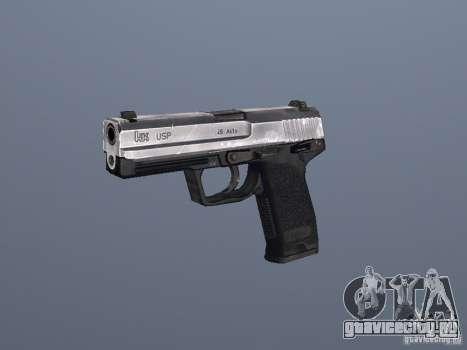 Grims weapon pack3-2 для GTA San Andreas третий скриншот