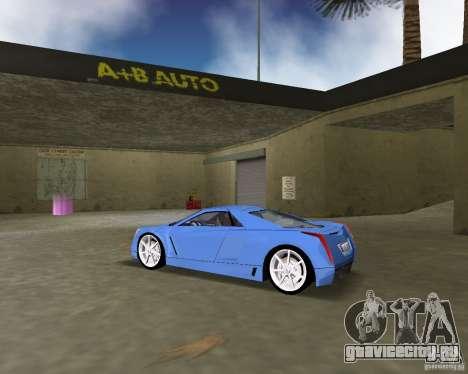 Cadillac Cien для GTA Vice City вид слева