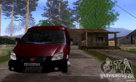 ГАЗ 33023 Бизнес для GTA San Andreas вид слева