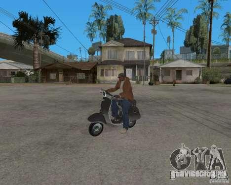 Вятка ВП 150 для GTA San Andreas