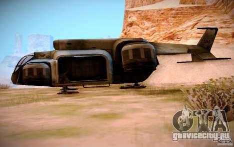BTR-20 Yastreb для GTA San Andreas вид слева