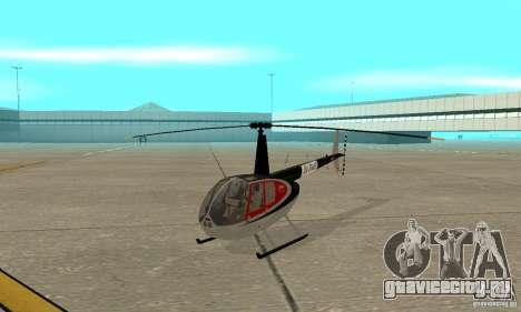 Robinson R44 Raven II NC 1.0 Скин 2 для GTA San Andreas вид слева