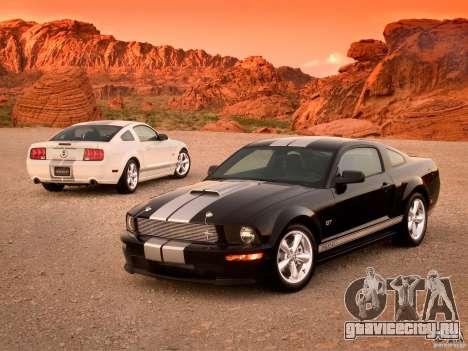 Загрузочные экраны в стиле Ford Mustang для GTA San Andreas