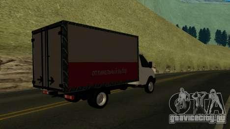 ГАЗель 3302 v2 для GTA San Andreas вид слева