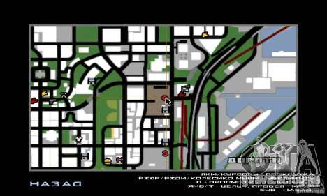 Воздушная Война для GTA San Andreas восьмой скриншот