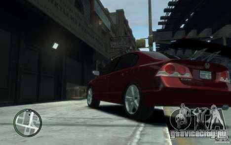 Honda Civic 2006 для GTA 4 вид сзади слева