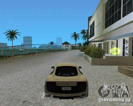 Audi R8 5.2 Fsi для GTA Vice City вид сзади слева