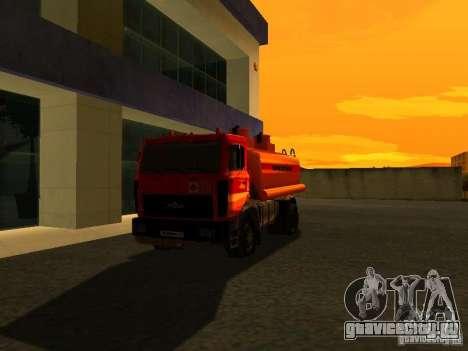 МАЗ Бензовоз для GTA San Andreas