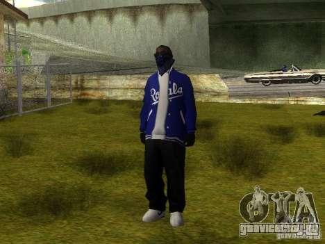 Crips для GTA San Andreas седьмой скриншот