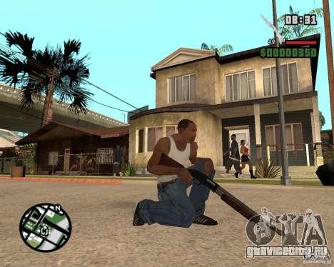 Chromegun HD для GTA San Andreas