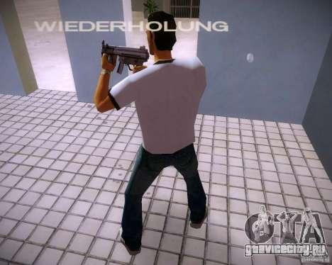 MP5K для GTA Vice City третий скриншот
