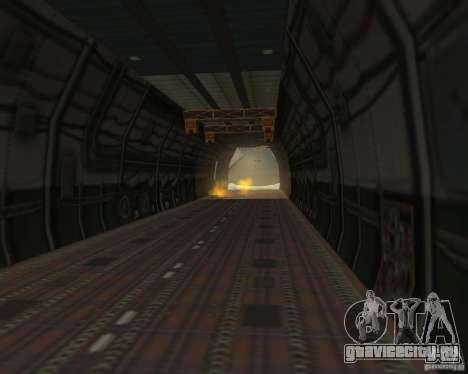 АН-225 Мрия для GTA San Andreas вид справа
