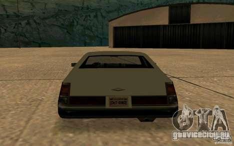 FBI Washington для GTA San Andreas вид справа