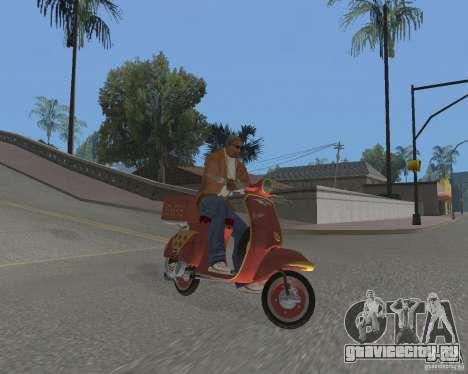 Vespa N-50 Pizzaboy для GTA San Andreas вид справа
