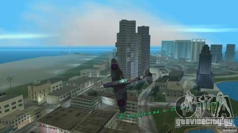Spitfire Mk IX для GTA Vice City