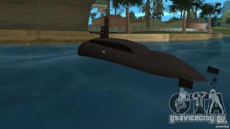 Vice City Submarine without face для GTA Vice City вид сзади слева