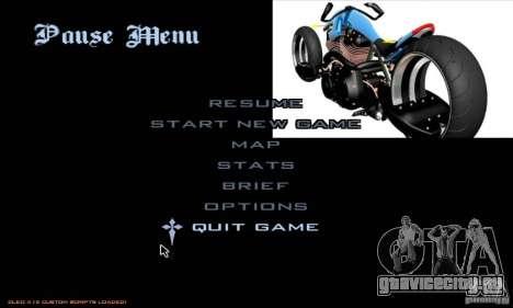 Загрузочные экраны и меню в стиле мотоциклов для GTA San Andreas четвёртый скриншот