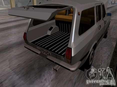ГАЗ 24-12 SL Волга для GTA San Andreas вид изнутри