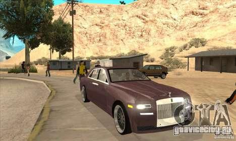 Rolls-Royce Ghost 2010 для GTA San Andreas вид сзади