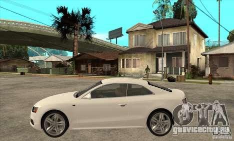 Audi S5 2008 для GTA San Andreas вид слева