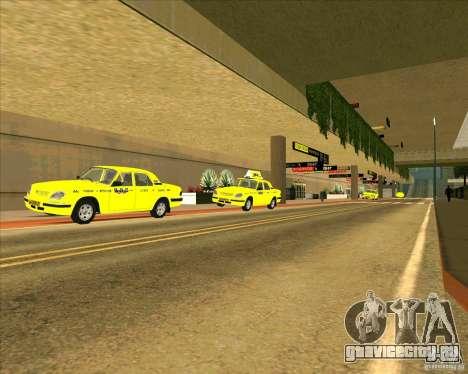 Припаркованый транспорт v3.0 - Final для GTA San Andreas третий скриншот