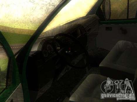ГАЗель 33021 для GTA San Andreas вид изнутри
