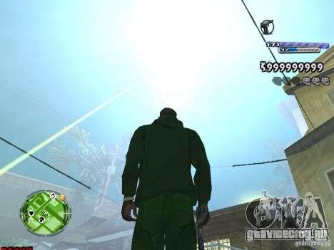 C-HUD v2.0 для GTA San Andreas второй скриншот