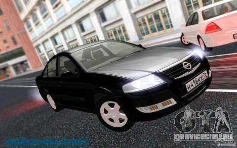 Nissan Almera Classic для GTA San Andreas