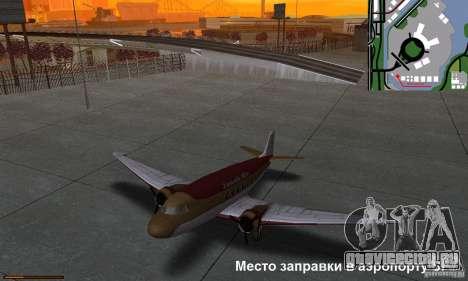 Уникальный датчик бензина для GTA San Andreas шестой скриншот