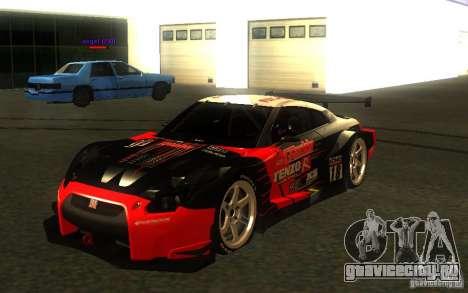 Nissan Skyline R35 GTR для GTA San Andreas колёса