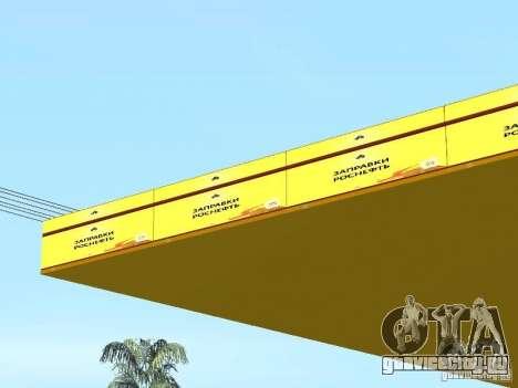 Новые текстуры автозаправки для GTA San Andreas шестой скриншот