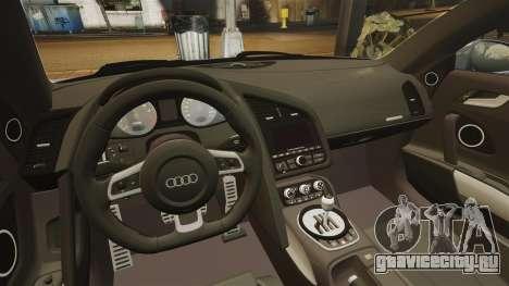 Audi R8 для GTA 4 вид сбоку