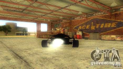 Lamborghini Concept для GTA San Andreas вид сзади