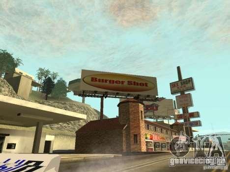 Новая реклама к модам для GTA San Andreas второй скриншот