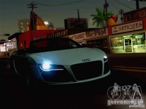 New Car Lights Effect для GTA San Andreas третий скриншот