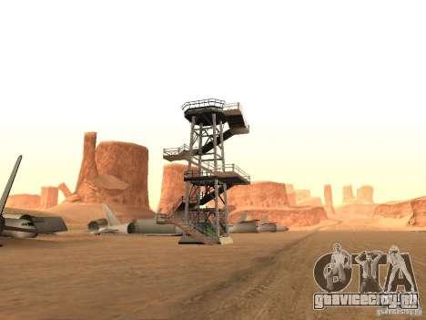 Новые объекты для аэропорта в пустыне для GTA San Andreas третий скриншот