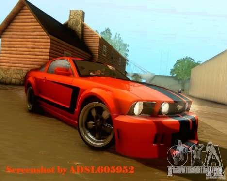 Ford Mustang GT 2005 Tunable для GTA San Andreas