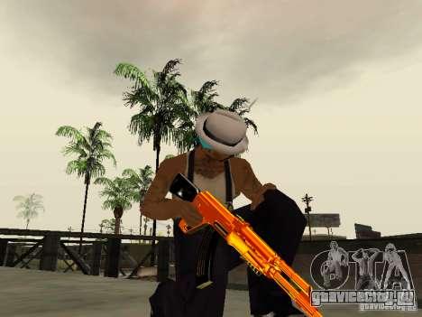 Black and Yellow weapons для GTA San Andreas четвёртый скриншот