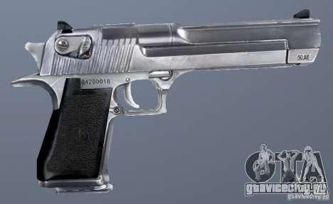 GRIMs Desert Eagle 50.AE Chrome для GTA San Andreas